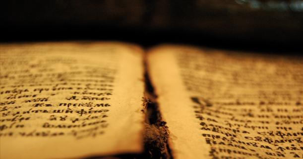Czy ojcowie Kościoła znali Biblię Tysiąclecia?